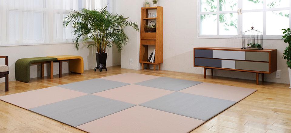 アレルゲン除去できる置畳で家族を守りながら、楽に子どものための遊び場を作る